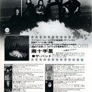 THE BAND Northern Lights - Southern Cross LP advert Japan + ERC CARMEN DR. FEELGOOD SHADOWS [PM-100]