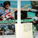 THE BAND magazine clipping Japan 1976 - live in California [PM-100]