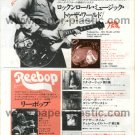 TEN YEARS AFTER Rock 'n' Roll Music to the World LP advert Japan + RITA COOLIDGE, ZOMBIES [PM-100]