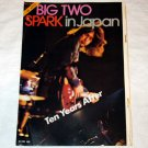 TEN YEARS AFTER PROCOL HARUM magazine clippings Japan 1972 #2 [PM-100]
