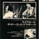 SUTHERLAND BROTHERS Lifeboat LP advertisement Japan - Island label [PM-100]