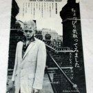 STRAY CATS magazine clipping Japan 1981 #2 [PM-100]