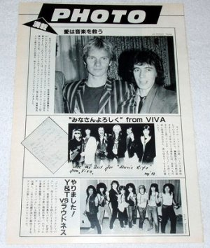 STING BILL WYMAN VIVA Y&T LOUDNESS magazine clipping Japan 1982 [PM-100]