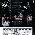 SONNY & CHER Live in Las Vegas Vol.2 LP advertisement Japan 1974 + JESUS CHRIST SUPERSTAR [PM-100]