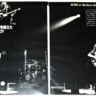 RUSH magazine clipping Japan 1981 #1 - Madison Square Garden [PM-100]
