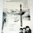 RUSH Grace under Pressure LP advertisement Japan [PM-100]
