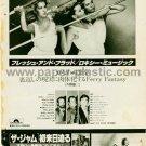ROXY MUSIC Flesh + Blood LP advertisement Japan + THE JAM [PM-100]