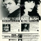 ROBERT PALMER / KATE BUSH Double Fun / The Kick Inside advertisement + RUPERT HOLMES, HEART [PM-100]