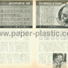 RINGO STARR magazine clippings Japan 1976 #6 [PM-200]