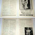 RINGO STARR magazine clipping Japan 1975 #2 [PM-100]