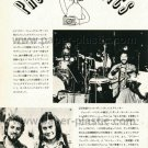 RINGO STARR ERIC CLAPTON SPLINTER magazine clipping Japan [PM-100]