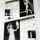 RICKIE LEE JONES / STEVIE NICKS LP advertisement Japan [PM-100]
