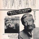 RAYMOND LEFEVRE Sans toi je suis seul LP advert Japan + CHARLES AZNAVOUR GIGLIOLA CINQUETTI [PM-100]