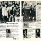 PROCOL HARUM Procol's Ninth LP advertisement Japan + CAMEL, SUSAN MELLEN, FRANKIE MILLER [PM-100]