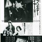 PLAYER Danger Zone LP advertisement Japan #1 + GRAHAM PARKER [PM-100]