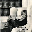PETULA CLARK Vogue LP advertisement Japan [PM-100]