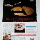 PEARL SABIAN Cymbal CX-600 advertisement Japan 1982 [PM-100]