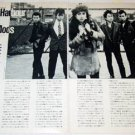 PEARL HARBOUR magazine clipping Japan 1984 + THE MODS [PM-100]