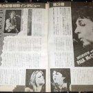 PAUL McCARTNEY magazine clipping Japan 1978 #7 [PM-100]