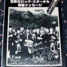 PAUL McCARTNEY magazine clipping Japan 1978 #2 - new year greetings [PM-100]