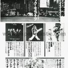 PATRICK MORAZ YES III LP advertisement Japan + VAN DER GRAAF GENERATOR, HAWKWIND, DC COMICS [PM-100]