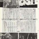 OSIBISA magazine clipping Japan 1972 #2 [PM-100]