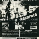 NAZARETH Close Enough for Rock 'n' Roll LP advertisement Japan #1 + VAN DER GRAAF GENERATOR [PM-100]