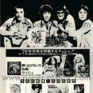 MUD RUSH THE O'JAYS DELLS BLACK SABBATH LP advertisement Japan [PM-100]