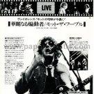 MOTT THE HOOPLE Live LP advertisement Japan - IAN HUNTER [PM-100]