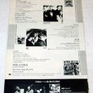 MODERN ENGLISH Ricochet Days LP advert Japan - 4AD + GENE LOVES JEZEBEL, FALLEN ANGELS [PM-100]