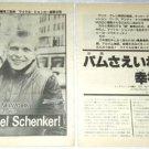 MICHAEL SCHENKER magazine clipping Japan 1984 [PM-100]