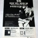MICHAEL SCHENKER GROUP MSG Rock Will Never Die LP advert Japan + ULTRAVOX, SPANDAU BALLET [PM-100]