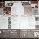 MICHAEL JACKSON FIVE 5 THE SUPREMES Motown LP advertisemnt Japan 1973 [PM-100]