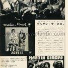 MARTIN CIRCUS Acte II record ad Japan #2 - Vogue [PM-100]