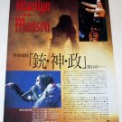 MARILYN MANSON Guns God and Government tour advertisement Japan [PM-200]