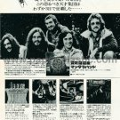 MANDALABAND first LP advert Japan + ROLLING STONES, SAVOY BROWN, BARRY MILES, TOM SCOTT [PM-100]