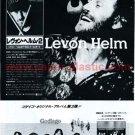 LEVON HELM THE BAND Levon Helm LP advertisement Japan #2 [PM-100]