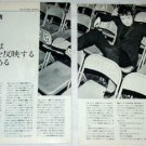 LAURIE ANDERSON magazine clipping Japan 1984 [PM-100]