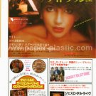 KATE BUSH Lionheart LP advertisement Japan #1 + THE BEATLES, ROSETTA STONE, JETHRO TULL [PM-100]