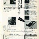JETHRO TULL Tick As a Brick LP advert Japan + GORDON LIGHTFOOT, WOODY GUTHRIE, RY COODER [PM-100]
