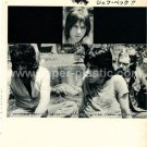 JEFF BECK magazine clipping Japan 1973 #3 + HUMBLE PIE [PM-100]