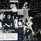 JAPAN / DAVID SYLVIAN magazine clipping Japan 1978 #5 [PM-100]