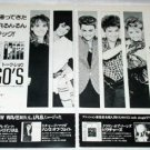 GO-GO'S Talk Show LP advert Japan + I.R.S., RICHARD MAZDA, CROWN OF THORNS, TORCH SONG [PM-100]