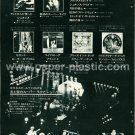 GENESIS ...And Then There Were Three... LP advertisement Japan #5 [PM-100]