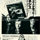 GENESIS ...And Then There Were Three... LP advertisement Japan #3 [PM-100]