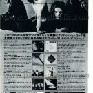 FREE Tons of Sobs + 7 LP advertisement Japan 1975 + PHIL MANZANERA BAD COMPANY [PM-100]