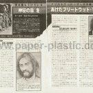FLEETWOOD MAC magazine clipping Japan 1977 [PM-100]