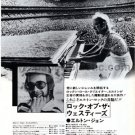 ELTON JOHN Rock of the Westies LP advertisement Japan #2 [PM-100]