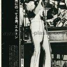 ELTON JOHN magazine clipping Japan 1976 #5 [PM-100]