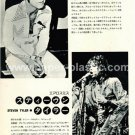 ELTON JOHN magazine clipping Japan 1976 #1 + STEVEN TYLER [PM-100]